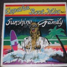 Discos de vinilo: SUNSHINE FAMILY - ESPAÑA BOOT MIX VOL. 1 - MAXI - L -. Lote 48973887
