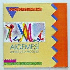 Discos de vinilo: VARIOS - 'TALLERS DE MÚSICA POPULAR VOL. III: ALGEMESÍ' (LP VINILO. ENCARTE. ORIGINAL 1987). Lote 48975411