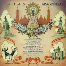 Discos de vinilo: MARIA JESUS MONTEGUI / JOAQUIN RODRIGUEZ (JOTAS) EP SELLO COLUMBIA AÑO 1954 MERCEDES CARTIEL. Lote 49003418