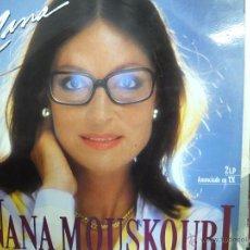Discos de vinilo: NANA MOUSKOURI - NANA -2 LP. Lote 49032725