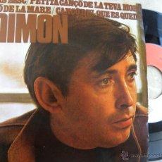 Discos de vinilo: RAIMON -EP 1967. Lote 49037281