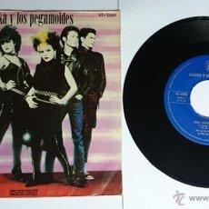 Discos de vinilo: ALASKA Y LOS PEGAMOIDES - OTRA DIMENSION / BOTE DE COLON / QUIERO SALIR (1981). Lote 49060909