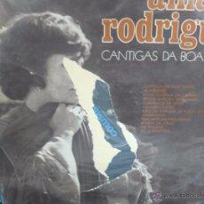 Discos de vinilo: AMALIA RODRIGUES-LP. Lote 49061867