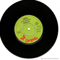 Discos de vinilo: JETHRO TULL - EP SINGLE VINILO 7'' - MADE IN ENGLAND - RING OUT, SOLSTICE BELLS + 3 - CHRYSALIS 1976. Lote 49079196