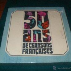Discos de vinilo: 50 ANS DE CHANSONS FRANÇAISES, EMI PATHE FRANCIA PARA READER´S DIGEST. Lote 49091576