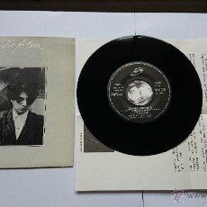 Discos de vinilo: CLAUSTROFOBIA - LA ELEGANCIA DE TUS LAGRIMAS / CARLOVE / LA SOMBRA SABE / ALGO.. (PROMO 1988). Lote 49098557