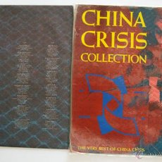 Discos de vinilo: CHINA CRISIS - COLLECTION THE VERY BEST OF CHINA CRISIS LP VIRGIN ED. SPAIN 1990 MINT / MINT. Lote 49107256