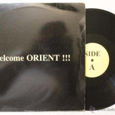 Discos de vinilo: WELCOME ORIENT SHAKI IS BLACK NOT FOR SALES RARE DIFICIL MAXI VINYL. Lote 49117643