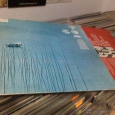 Discos de vinilo: STOMU YAMASHTA'S GO - GO TOO (LP, ALBUM). Lote 49151046