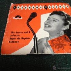 Discos de vinilo: CATERINA VALENTE EPS. Lote 49158104