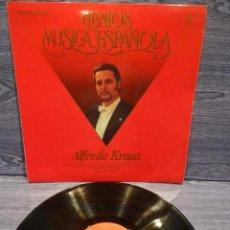 Discos de vinilo: ALFREDO KRAUS. GENIOS DE LA MÚSICA ESPAÑOLA Nº 8. LP / ZAFIRO - 1981. BUENA CALIDAD. ***/***. Lote 49159386