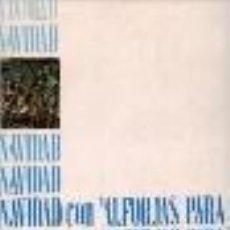 Discos de vinilo: ALFORJAS PARA LA POESÍA LP VOCES ORIGINALES DE: JOSÉ Mª PEMÁN. GERARDO DIEGO. P. FÉLIX GARCÍA .. . Lote 49161243