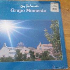 Discos de vinilo: GRUPO MOMENTO. DOS PALOMAS. GRUPO DE ELDA Y PETRER.. Lote 49167001