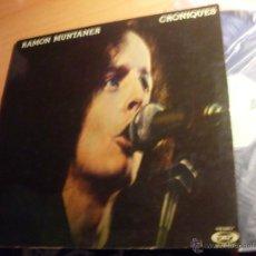 Discos de vinilo: RAMON MUNTANER (CRONIQUES) LP 1977 (EX+/M) (VIN16). Lote 49186814