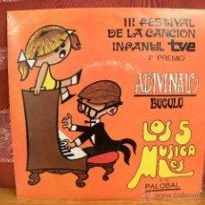Discos de vinilo: III FESTIVAL DE LA CANCIÓN INFANTIL TVE - LOS 5 MUSICALES / PALOBAL 1969. Lote 49197184