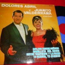 Discos de vinilo: DOLORES ABRIL Y JUANITO VALDERRAMA MALAGA TIERRA SEÑORA/RAMILLETE DEL ROCIO +2 EP 1963 BELTER EX. Lote 49204513