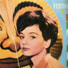 Disques de vinyle: FESTIVAL DE BENIDORM-ROSALIA -LA LUNA TIENE DOS CARAS Y OTROS. Lote 49214546