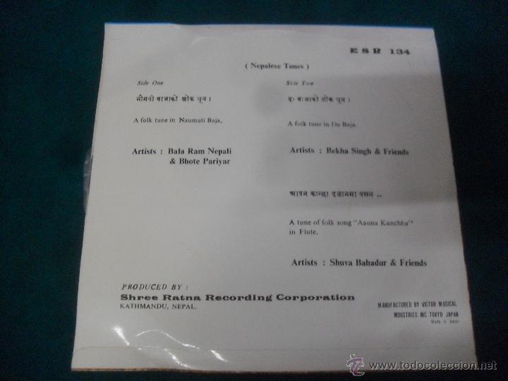 Discos de vinilo: NEPALESE SONGS & MELODIES. RATNA RECORDS 1978, MADE IN JAPAN, ESR 134 - Foto 2 - 49220863