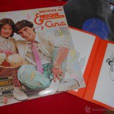 Discos de vinilo: ENRIQUE Y ANA MULTIPLICA LP 1980 HISPAVOX + LIBRETO COLOREAR MI AMIGO FELIX GLORIA FUERTES. Lote 49221074