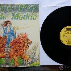 Discos de vinilo: SANGRE AZUL - REY DE LA CIUDAD / CHICAS, WHISKY Y ROCK AND ROLL / TODO MI MUNDO ERES TU.. (1985). Lote 49257714
