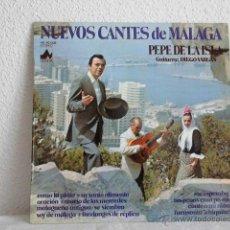 Discos de vinilo: PEPE DE LA ISLA LP NUEVOS CANTES DE MALAGA-GUITARRA DIEGO VARGAS. Lote 56680497