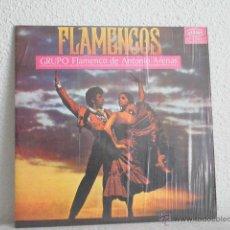 Discos de vinilo: GRUPO FLAMENCO DE ANTONIO ARENAS CD FLAMENCOS CAMARON TOMAS DE HUELVA CHATO LA ISLA. Lote 49259221