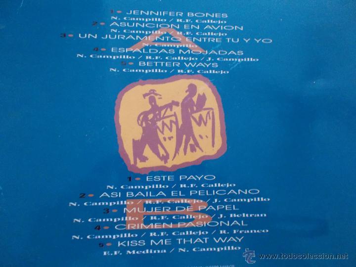 Discos de vinilo: ESPALDAS MOJADAS. TAM TAM GO - Foto 3 - 49260643