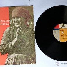 Discos de vinilo: YELLOW MAGIC ORCHESTRA (YMO) (Y.M.O.) - TECHNODELIC (1982). Lote 49266551