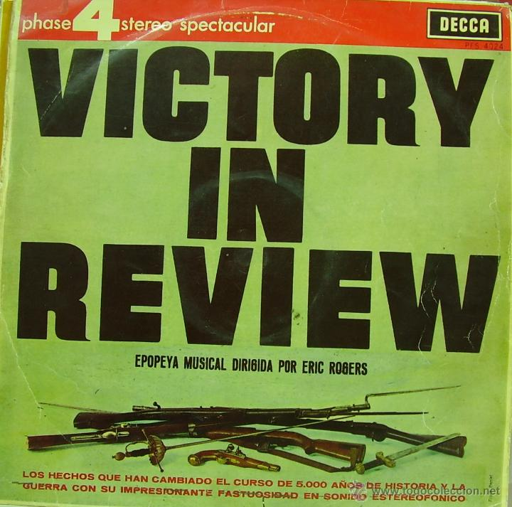 ERIC ROGERS-DESFILE DE VICTORIA LP VINILO 1965 SPAIN (Música - Discos - LP Vinilo - Orquestas)