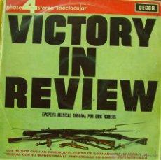 Disques de vinyle: ERIC ROGERS-DESFILE DE VICTORIA LP VINILO 1965 SPAIN. Lote 49318852