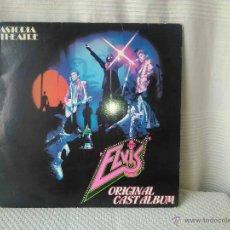 Discos de vinilo: ELVIS ASTORIA THEATRE 1978 LP VINILO ENGLAND. Lote 49321147