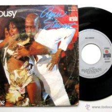 Discos de vinilo: AMII STEWART - JEALOUSY - SINGLE ARIOLA 1979 BPY. Lote 49344357
