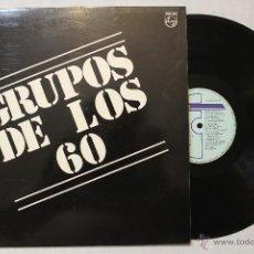 Discos de vinilo: GRUPOS DE LOS 60 VARIOS LP VINILO MADE IN SPAIN 1990. Lote 49345429