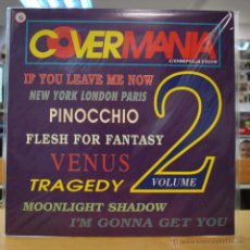 Disques de vinyle: VARIOS - COVERMANIA COMPILATION VOLUME 2 - LP. Lote 49421800