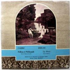 Discos de vinilo: GABRIEL FAURE (PELLEAS ET MELISANDE) / PAUL DUKAS (LA PERI) - DIR.GEORGE SEBASTIAN - LP 1960 CID BPY. Lote 49428527