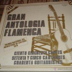 Discos de vinilo: GRAN ANTOLOGIA FLAMENCA - CAJA CON 10 LP - 1979 CON LIBRETO. Lote 212773002