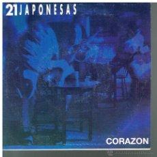 Disques de vinyle: 21 JAPONESAS - CORAZÓN / MIRADAS CRUZADAS - SINGLE 1990. Lote 49477549
