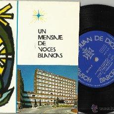 Discos de vinilo: LA CHIQUILLADA/ORFEO GRACIENC.EP 1974. Lote 49481620