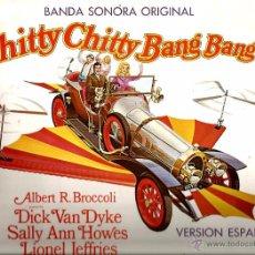 Discos de vinilo: LP CHITTY CHITTY BANG BANG ( VERSION ESPAÑOLA, CANCIONES DE LOS HERMANOS SHERMAN EN ESPAÑOL ) . Lote 49490939