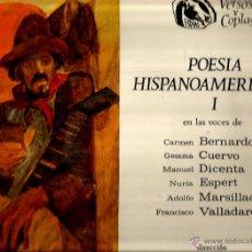 Discos de vinilo: LP POESIA ( NURIA ESPERT, ADOLFO MARSILLACH, PACO VALLADARES, GEMMA CUERVO / RUBEN DARIO, J. MARTI . Lote 49491840