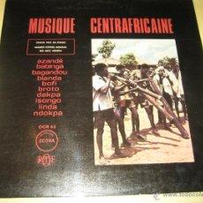Disques de vinyle: MUSIQUE CENTRAFRICAINE - DOBLE CARPETA CON 6 PAGINAS CENTRALES - ED. FRANCESA. Lote 49494064