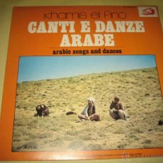Disques de vinyle: ARABIC SONGS AND DANCES - ED. ITALY 1975. Lote 49494073
