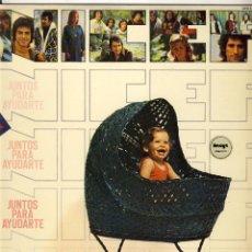 Disques de vinyle: JUNTOS PARA AYUDARTE.- A BENEFICIO DE UNICEF.- 1974.- (2). Lote 49510252