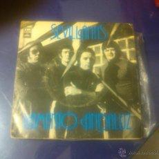 Discos de vinilo: LAMENTO ANDALUZ - CARRETERO PARATE + SON ROCINEROS. Lote 49539818