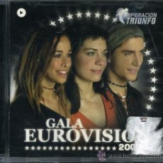 Discos de vinilo: GALA EUROVISIÓN 2003. AINHOA, MANUEL CARRASCO, BETH. OPERACIÓN TRIUNFO. Lote 49542034