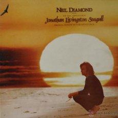 Discos de vinilo: NEIL DIAMOND JONATHAN LIVINGSTON SEAGULL CON LIBRETO EDICION ESPAÑOLA 1973. Lote 49545352