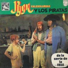 Discos de vinilo: PIPPI CALZASLARGAS Y LOS PIRATAS 1975. Lote 49546063
