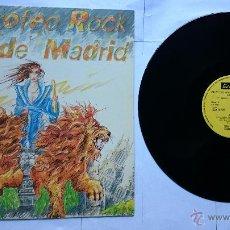 Discos de vinilo: LA LLAVE - EUROPA / EL BURLADO / DAME TU LA FUERZA (1ER. PREMIO VIII ROCK VILLA DE MADRID-MAXI 1985). Lote 49548284