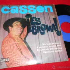 Discos de vinilo: CASSEN MARIA LA MOLINERA/A UN PANAL DE RICA MIEL/CARNET DE SEDUCIR +1 EP 1969 ORLADOR ES BROMA HUMOR. Lote 49583472
