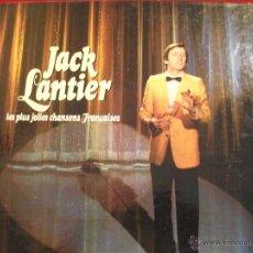 Discos de vinilo: 10 LP EN SU CAJA DEL CANTANTE FRANCES JACK LANTIER - LES PLUS JOLIES CHANSONS FRANÇAISES 1982. Lote 49597611